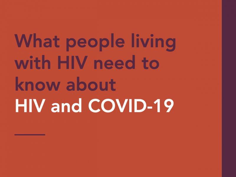 愛滋感染者與新冠肺炎