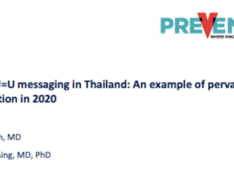愛滋汙名 泰國感染者 醫師相挺
